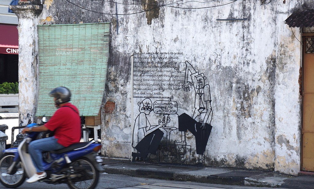 penang_street_art1