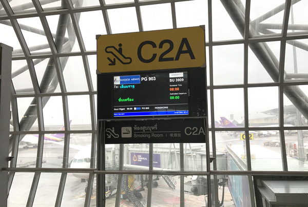C2A搭乗口に到着