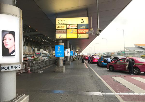 スワンナプーム空港に到着