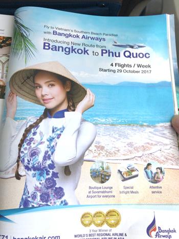 バンコク~フーコック線の宣伝
