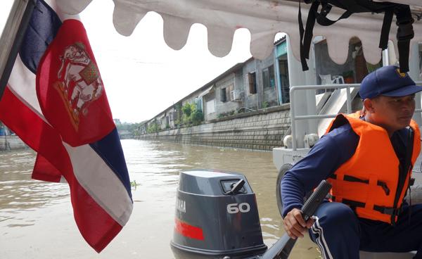 タイ海軍旗