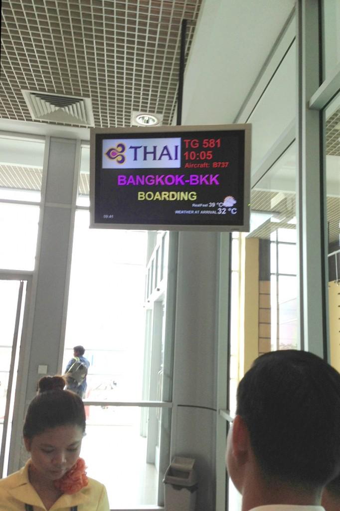 プノンペン国際空港の様子