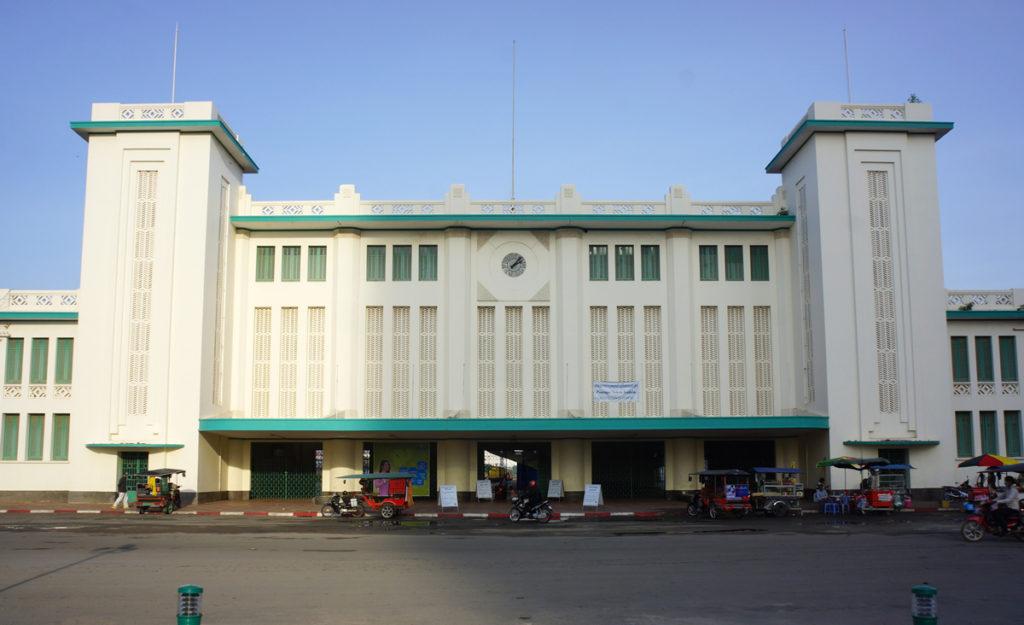 プノンペン駅