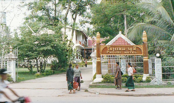 Phousi Hotel プーシーホテル 1999年