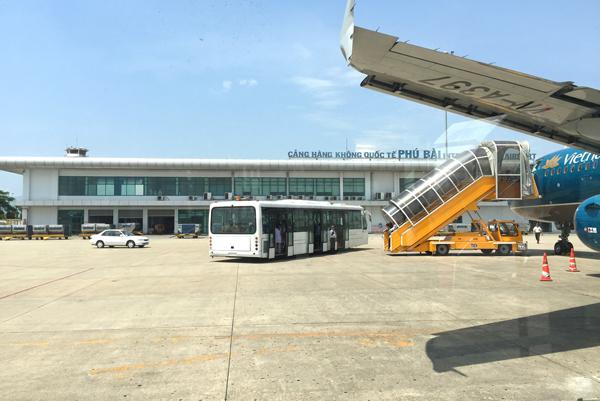 フバイ国際空港