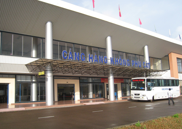 フーカット空港