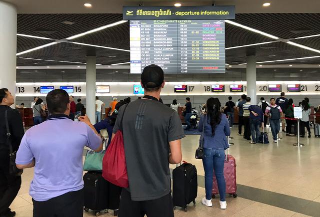 プノンペン空港は意外と高額