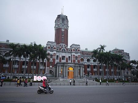 中華民国総統府