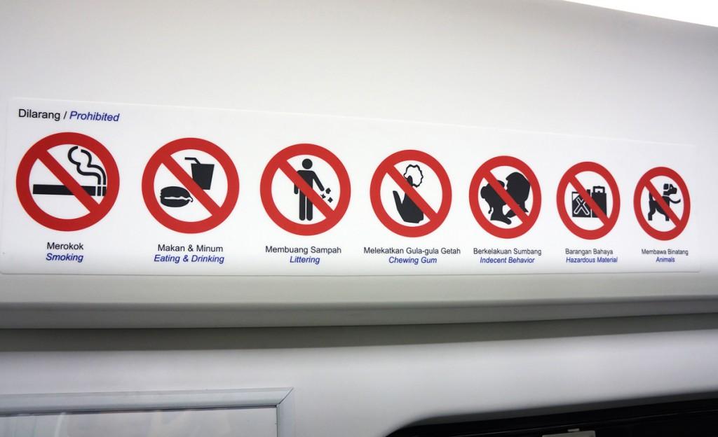 車内での禁止事項