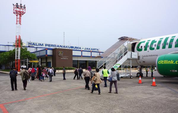 ジャカルタのハリム空港