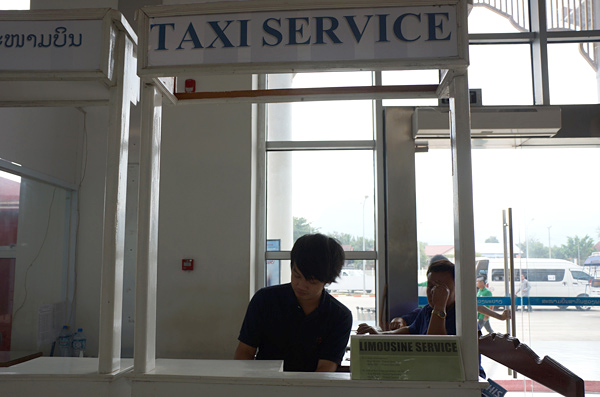 タクシーチケットカウンター
