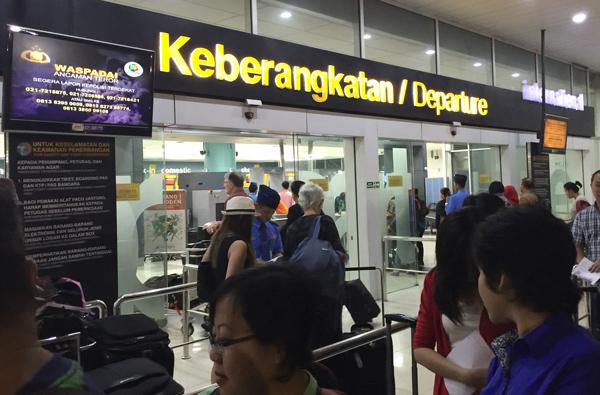 ターミナル入口