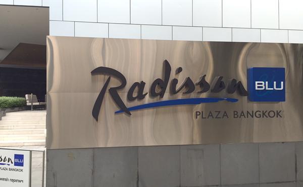 ラディソン ブル プラザ バンコク