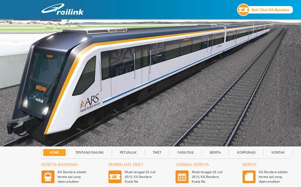 クアラナム空港とメダン市内とを結ぶ空港鉄道