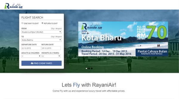 ラヤニエア Rayani Air