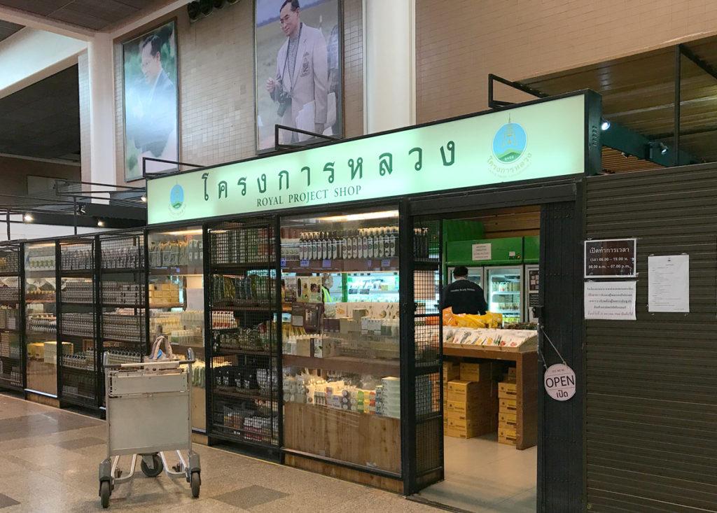 ドンムアン空港の店舗