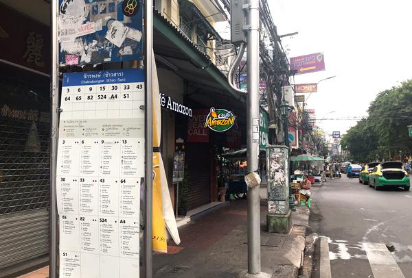 バス停はカフェアマゾンのすぐ近く