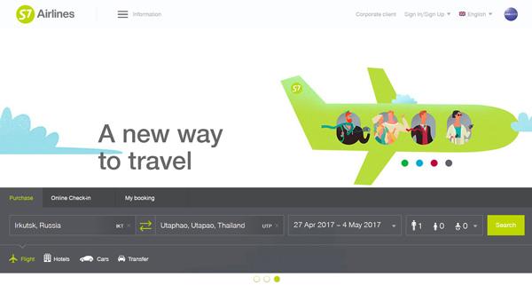 S7航空公式サイト