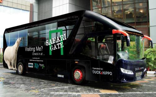 サファリゲートのバス