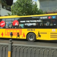 ホーチミン市内を走る109番バス