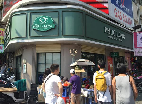 フックロン (Phuc Long)