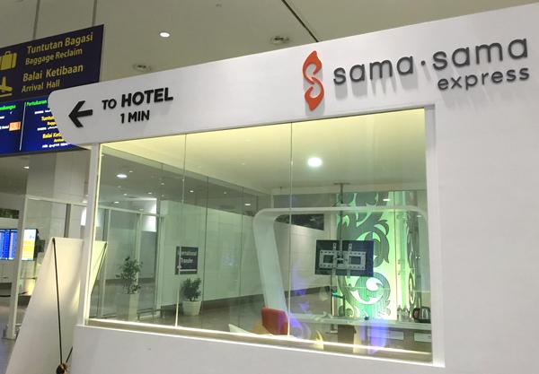 サマ サマ エクスプレス KLIA2