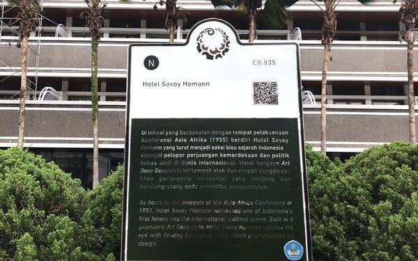 ホテルは国の文化遺産として登録