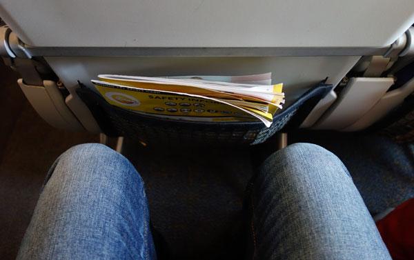 座席間隔は広め