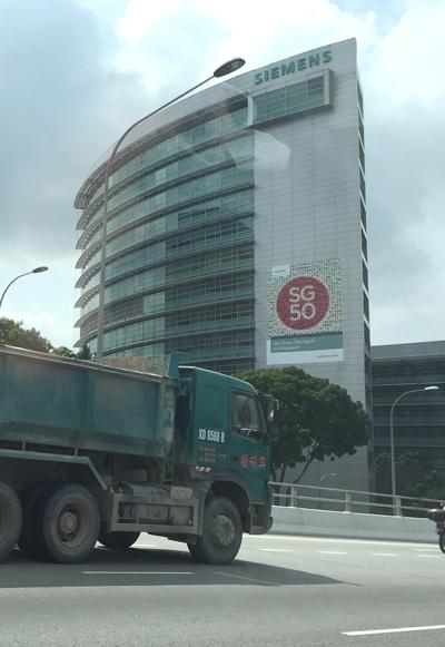 ビルのSG50ロゴ