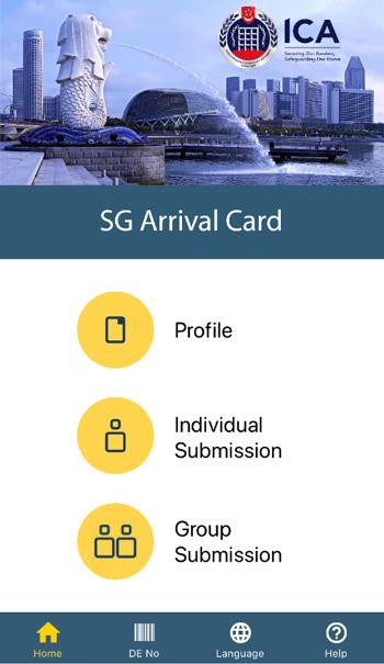 専用アプリ、SG Arrival Card
