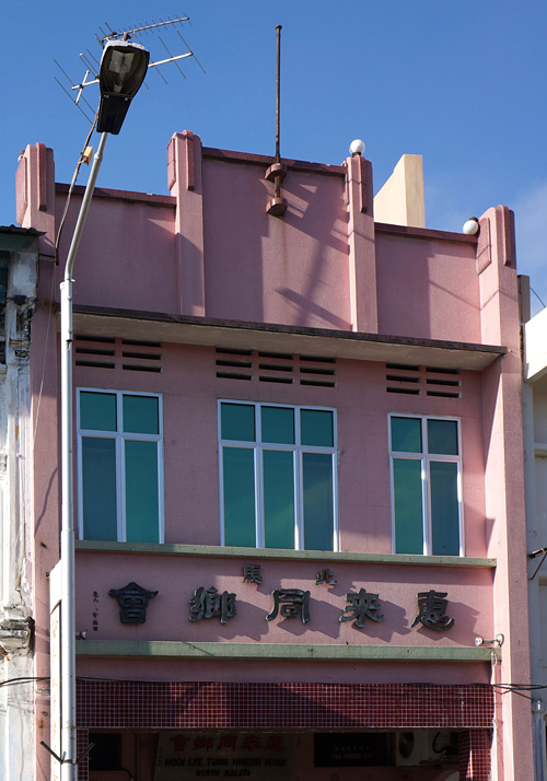 ショップハウス アールデコ様式