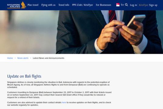シンガポール航空 バリ島生きフライトについてのアナウンス