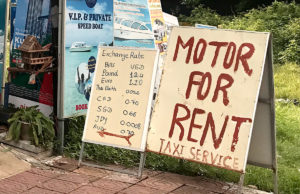 MOTOR FOR RENT