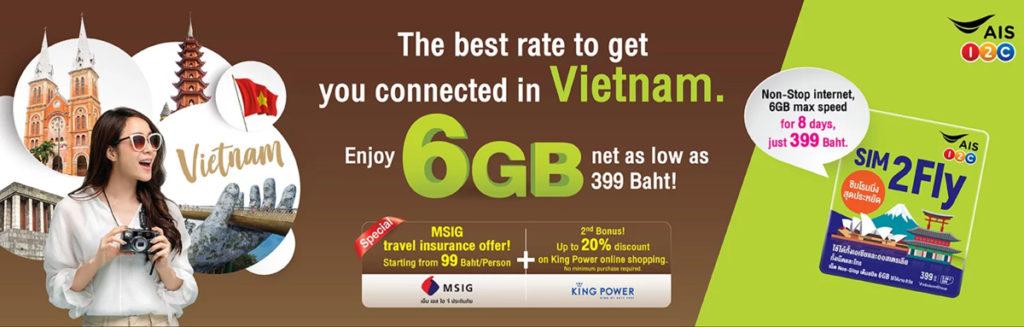 SIM2Flyがベトナムにも対応