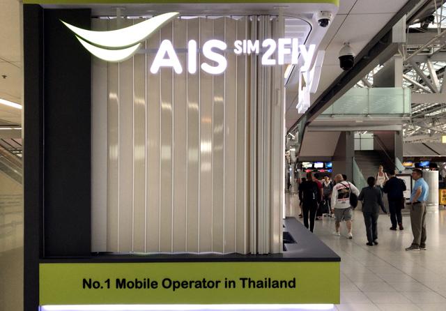 スワンナプーム空港のSIM2Fly販売窓口