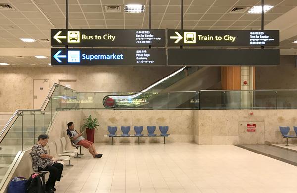 ターミナル2の地下1階