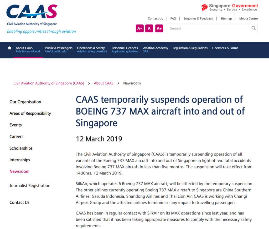 シンガポールもボーイング737MAXの運航を一時禁止に