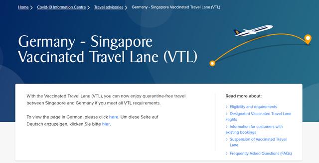 シンガポール航空公式サイトより
