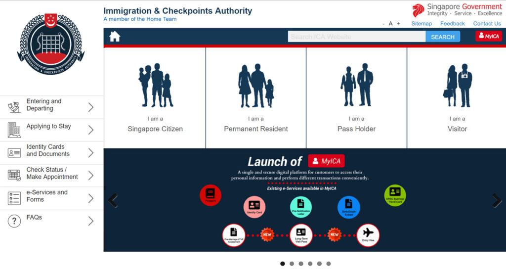 シンガポール、電子入国カードの運用を開始