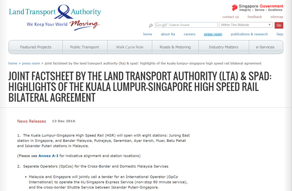 マレーシア~シンガポール間の高速鉄道の合意内容