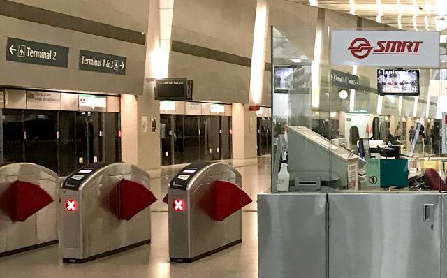 MRTチャンギ空港駅