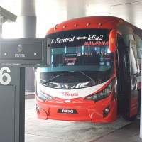 スカイバスのバス乗り場