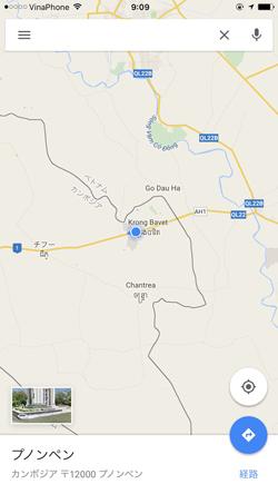 ベトナム・カンボジア国境
