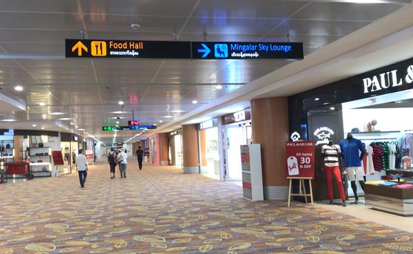 ヤンゴン空港ターミナル1のエアサイド
