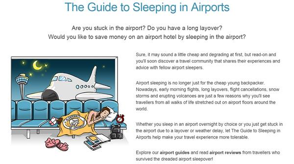 2015年版 世界の寝やすい空港ベスト10&ワースト10