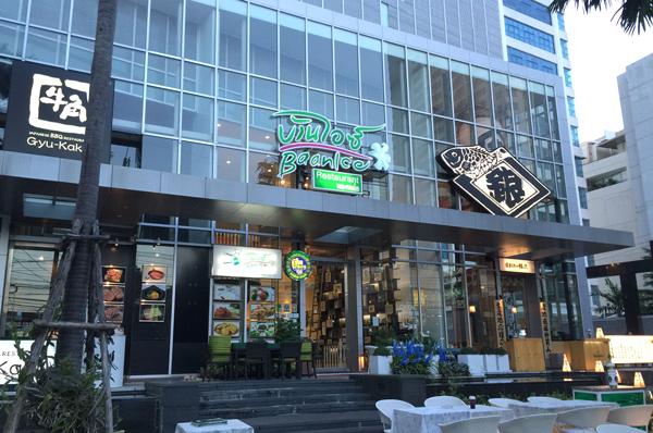南タイ料理レストランのバーンアイス