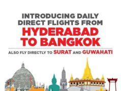 スパイスジェット、ハイデラバード~バンコク線に就航