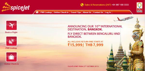 インドのスパイスジェットがバンコクに新規就航