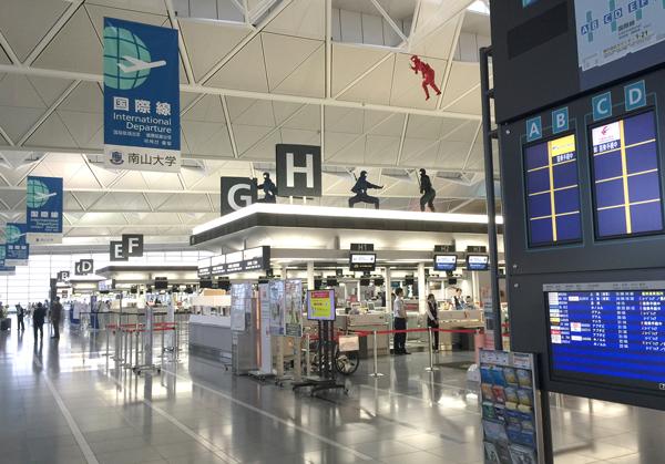 セントレアターミナル内の様子