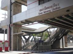 SRTダークレッドライン・ドンムアン駅